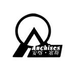 ANCHISES·安喀塞斯